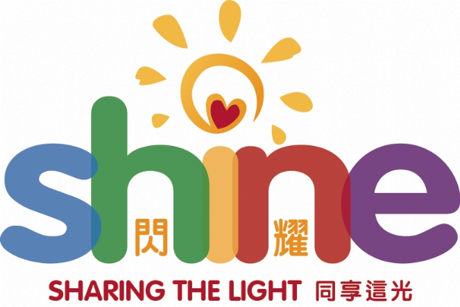 Shine Logo English and Chinese.jpg